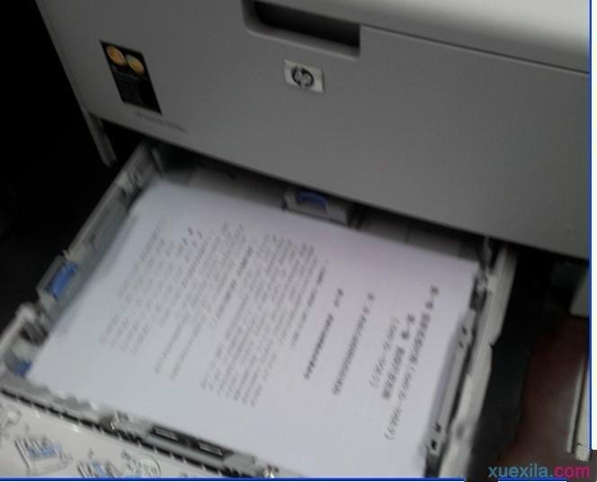 win7 32位系统怎样才能够快速设置双面打印