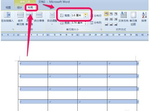 Word2010怎么绘制斜线表头3