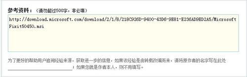 解决安装Office 2010时出现错误1907的提示