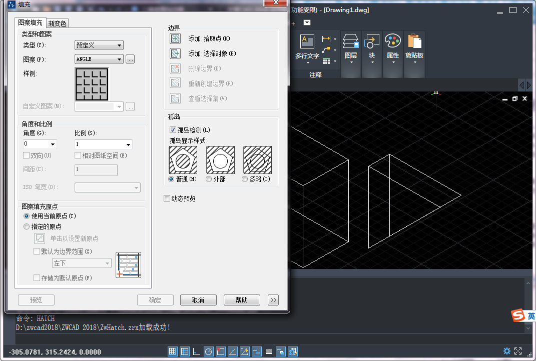 CAD图案填充的快捷键是什么