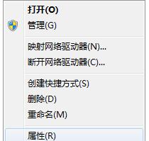 共享文件夹无法访问,教你共享文件夹无法访问的解决方法(5)