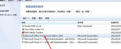 Excel表格软件打不开怎么办