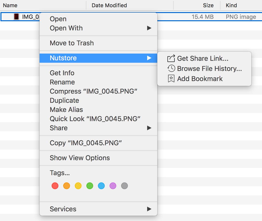 在 Mac 上获取分享链接