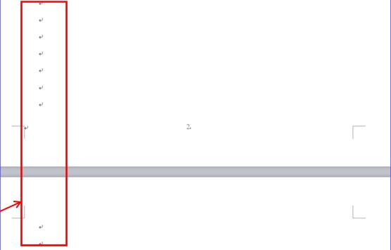 怎样删除WPS文字中多余的空白页