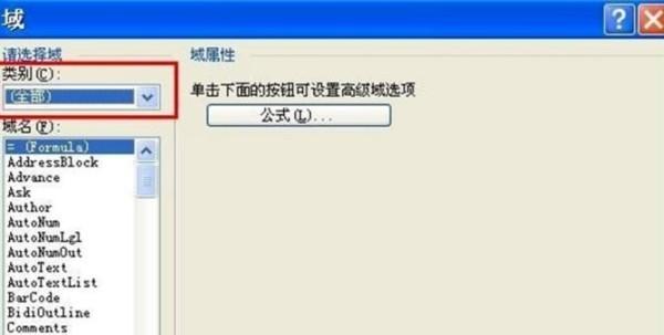 word怎么打分数,word中如何输入分数