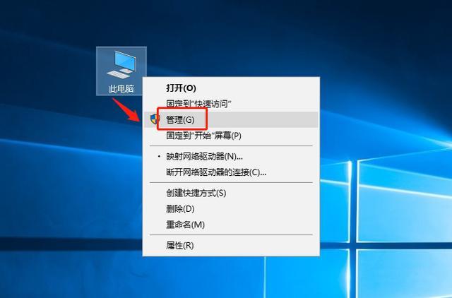 win10设置共享文件夹详细教程