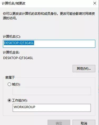 win7局域网共享文件夹设置方法